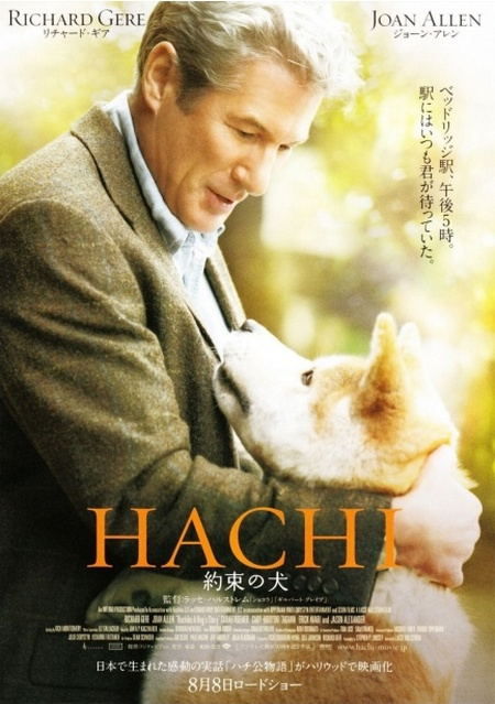 movie review hachiko a dog's tale 2009 on astro hbo