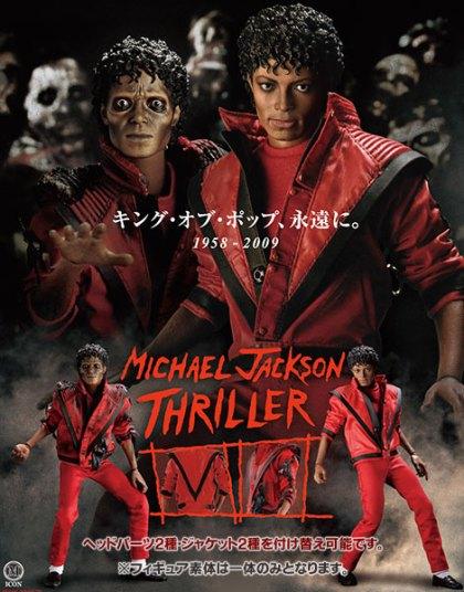 michael-jackson-thriller-action-figure
