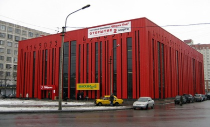 Building is located in St. Petersburg, Russia