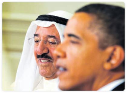 prince-obama
